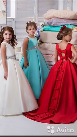 466bb7027dc Детские бальные платья в пол. Арт 3