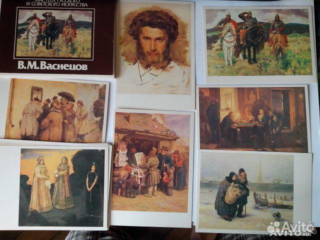 Издательство набор открыток с репродукциями васнецова