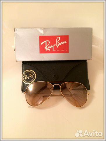 Очки Ray Ban-оригинал   Festima.Ru - Мониторинг объявлений 66b0859652e