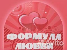 devushek-dlya-raboti-v-intime