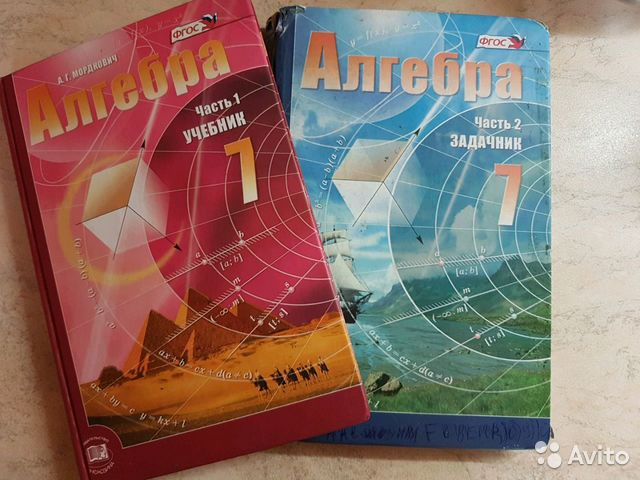решебник учебнику алгебры мнемозина