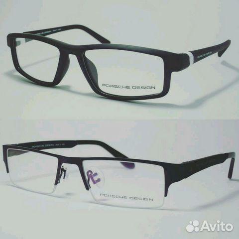 Мужские очки Bikkemberg   Festima.Ru - Мониторинг объявлений 17ae6f67ad8