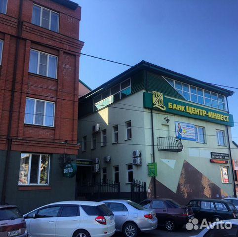 Авито ейск коммерческая недвижимость продам коммерческую недвижимость в тольятти
