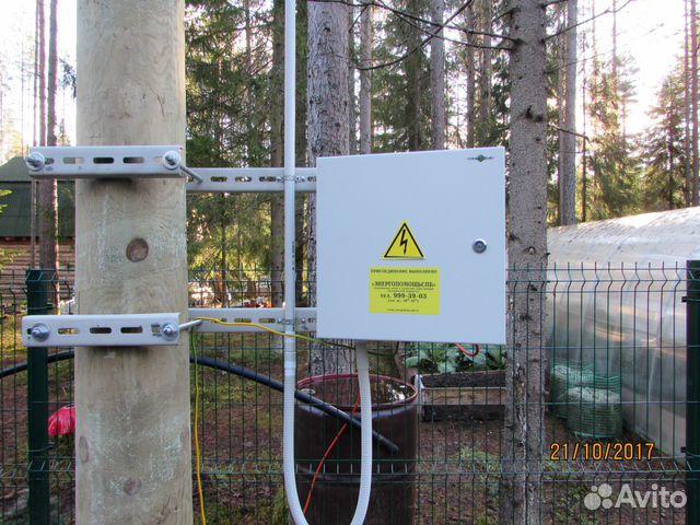 Подключения электричества в санкт петербурге договор на проектирование электроснабжения в квартире