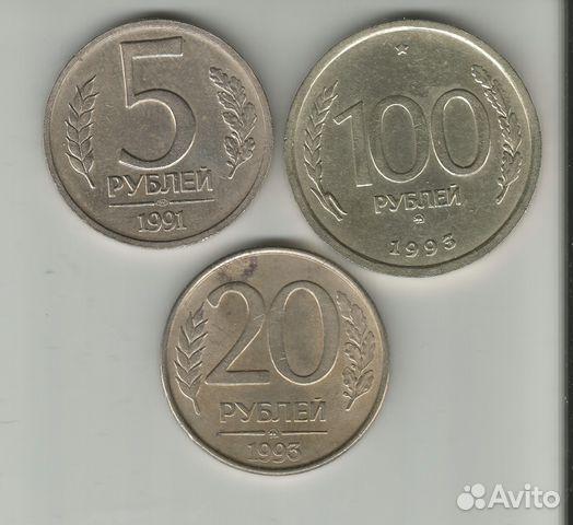 Купить монеты гкчп десять рублей 2005 года стоимость