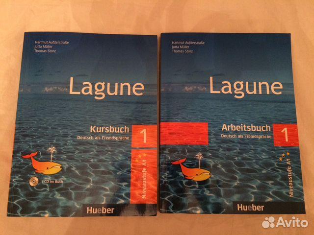 В.н девекин учебник немецкого языка для вузов искусств гдз