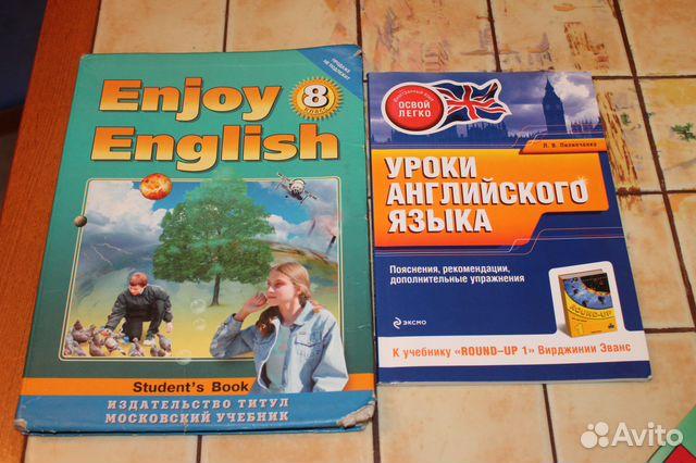 Авито афанасьева михеева 4 класс учебник