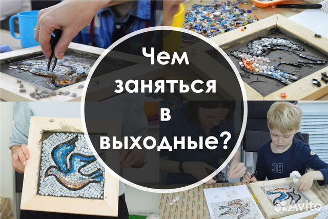Пермь досуг частные объявления авто ру ставрополь авто с пробегом частные объявления