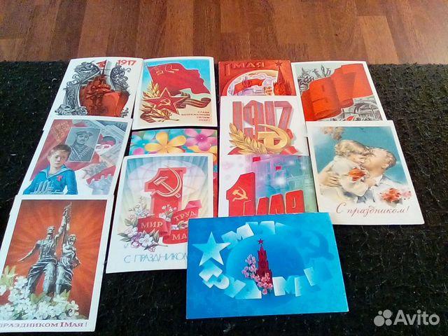 Куплю открытки ссср в екатеринбурге