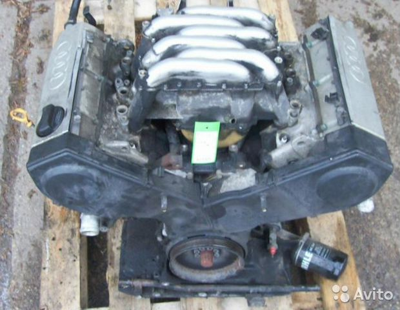 Audi a4 2.6 dvigatel cep