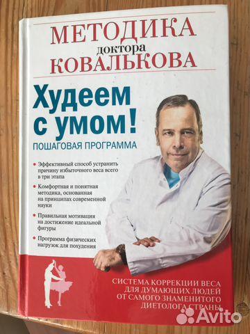 Анаэробная методика похудения новокузнецк