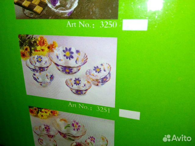 783d69c65fcc Набор посуды купить в Белгородской области на Avito — Объявления на ...