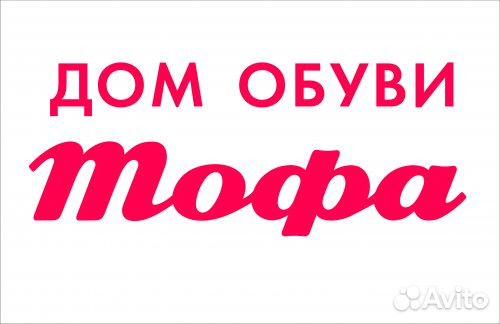 Работа в раменское работа в москве для девушек 18