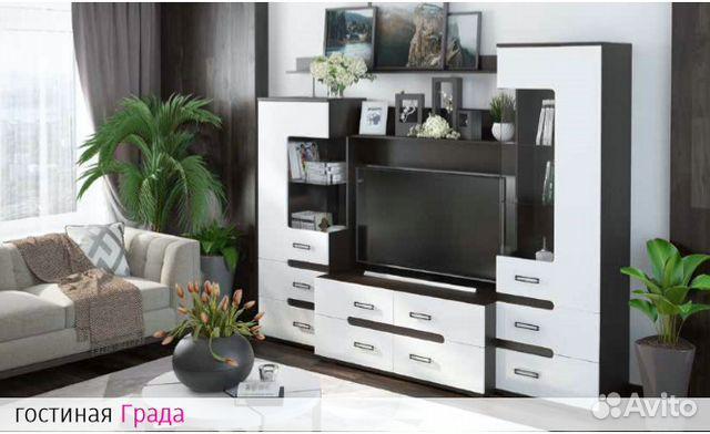 гостиная града мебель для гостиной стенки купить в