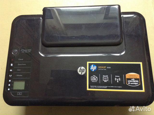 HP PHOTOSMART C1600 DRIVERS