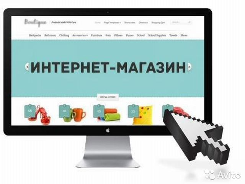 Картинки по запросу Услуги интернет магазина
