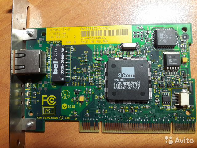 3COM 905C-TX DRIVERS DOWNLOAD FREE