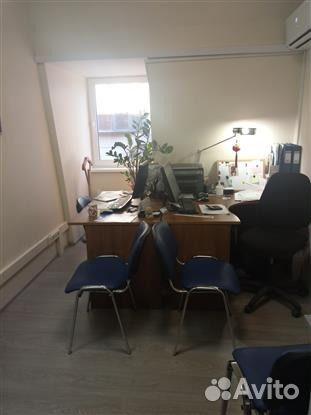 Авито аренда помещений под офис москва аренда офисов москве в центре