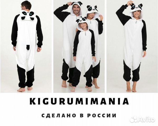 Пижама-кигуруми панда S  b22608bfeb1ed