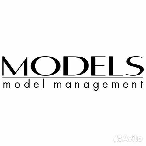 Работа в челябинске модели резюме для устройства на работу образец девушка