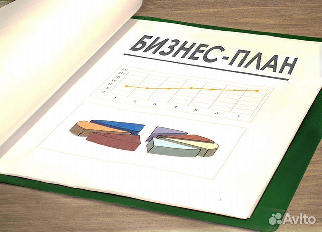 Краснодарский край бизнес план открытие фирм со счетом