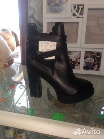 bc76cf907 Ботильоны ботинки женские итальянские осенние | Festima.Ru ...
