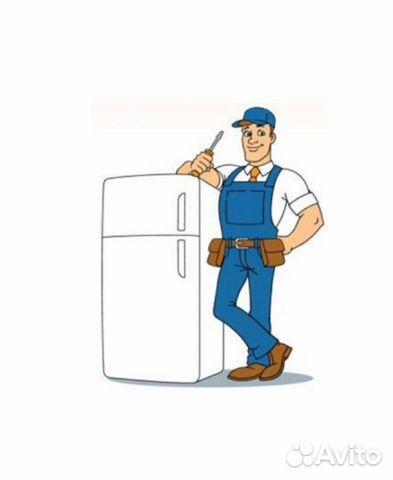 Ремонт холодильников на дому в самаре в куйбышевском районе установка и обслуживание кондиционеров в самаре