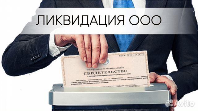 Где регистрация ип в нижнем новгороде программа по государственной регистрации ип