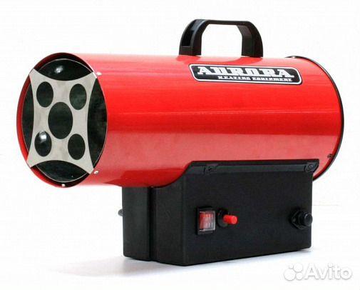 89659808808 Тепловая пушка GAS heat-50 газовая