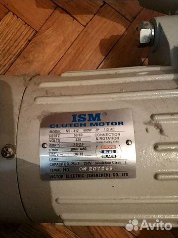 Мотор от швейной машинки ISM clutch motor NS-412