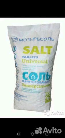 Соль таблетированная 89274090401 купить 1