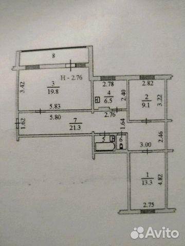 Продается трехкомнатная квартира за 6 500 000 рублей. Ямало-Ненецкий автономный округ, Салехард.