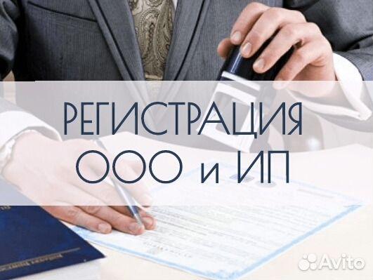 ип регистрация ккм
