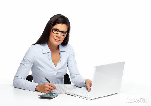 Бухгалтер онлайн или аутсорсинг пример заполнение декларации 6 ндфл с 2019 года