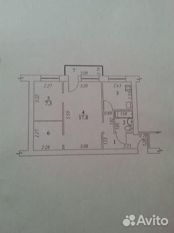 Продается двухкомнатная квартира за 1 250 000 рублей. Саратовская обл, г Балаково, ул Набережная Леонова, д 31.