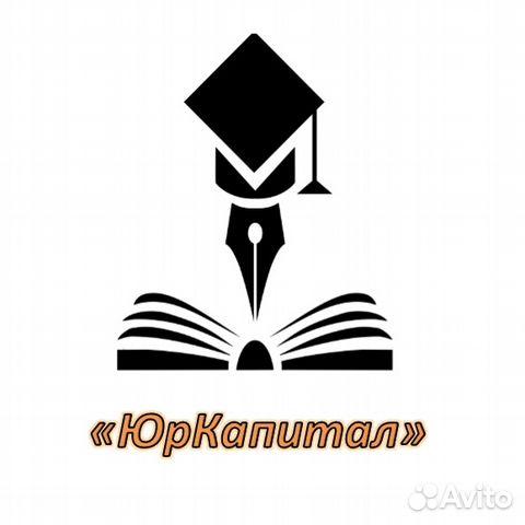 Регистрация ооо в воронежской области 1с бухгалтерия 8 бесплатное обучение онлайн