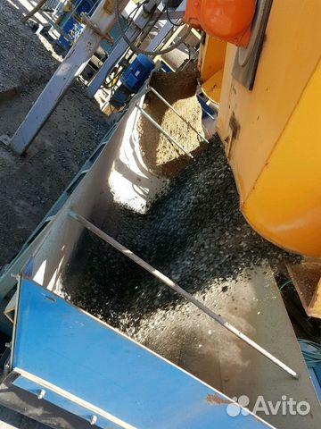 Бетон саракташ разравнивание бетона