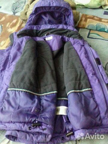 Куртка HsM 89506361906 купить 3