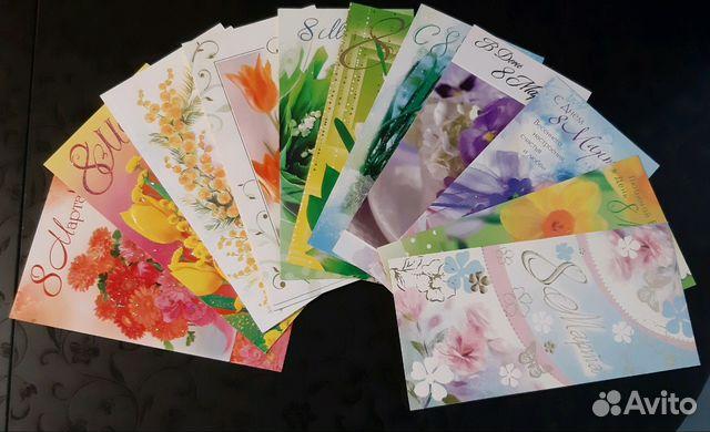 Родная, открытки на авито ру