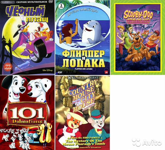 Диски мультсериалы, мультфильмы - 1 89531877223 купить 5