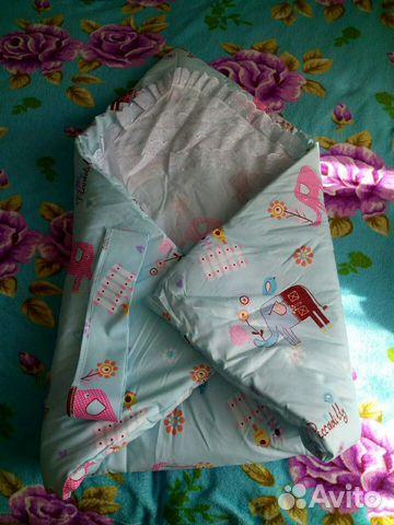 Blanket for discharge