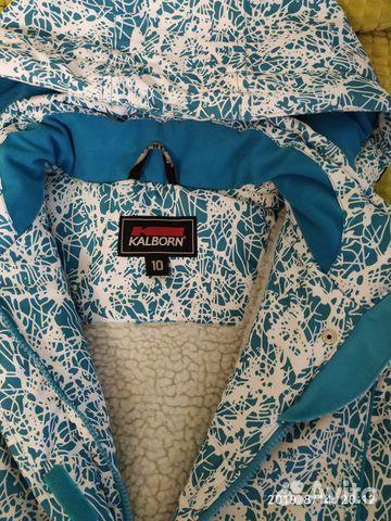 Куртка зимняя спортивная 89091094234 купить 3