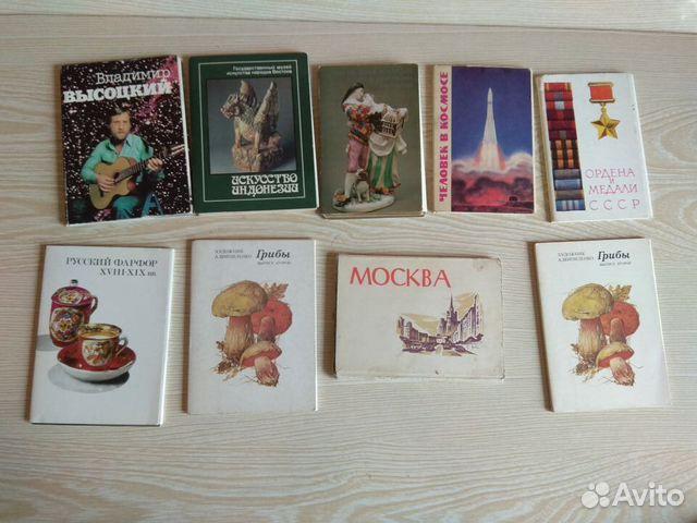 Днем рождения, почтовые открытки новокузнецк