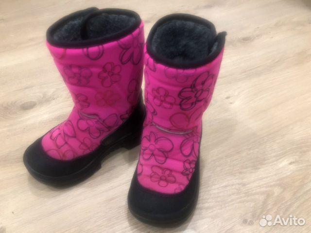 89113422736 Finnish felt boots Kuoma