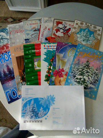 Обиделся приколы, открытки оптом в брянске