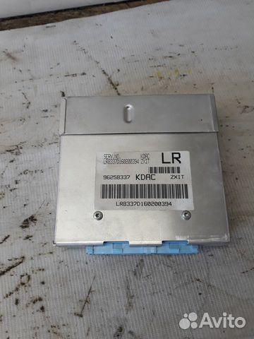 89657347629  Блок управления двигателем (Daewoo Nexia)