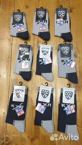 89036020550 Хоккейные носки Кхл, разн. размеры и цвета