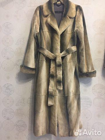 Coat 89158920222 buy 1