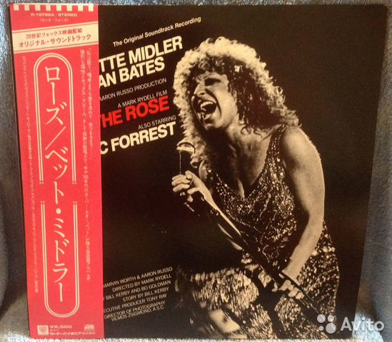 Bette Midler The Rose (1979 Japan)— фотография №1