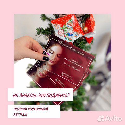 найдете все сертификат на макияж в подарок фото спб собирать ее